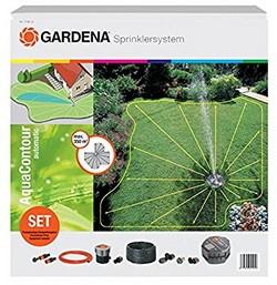 gardena-arroseur-escamotable